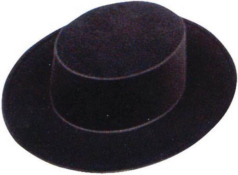 belle et charmante choisir authentique choisir officiel chapeau latino 8 lettres - Le specialiste des chapeaux